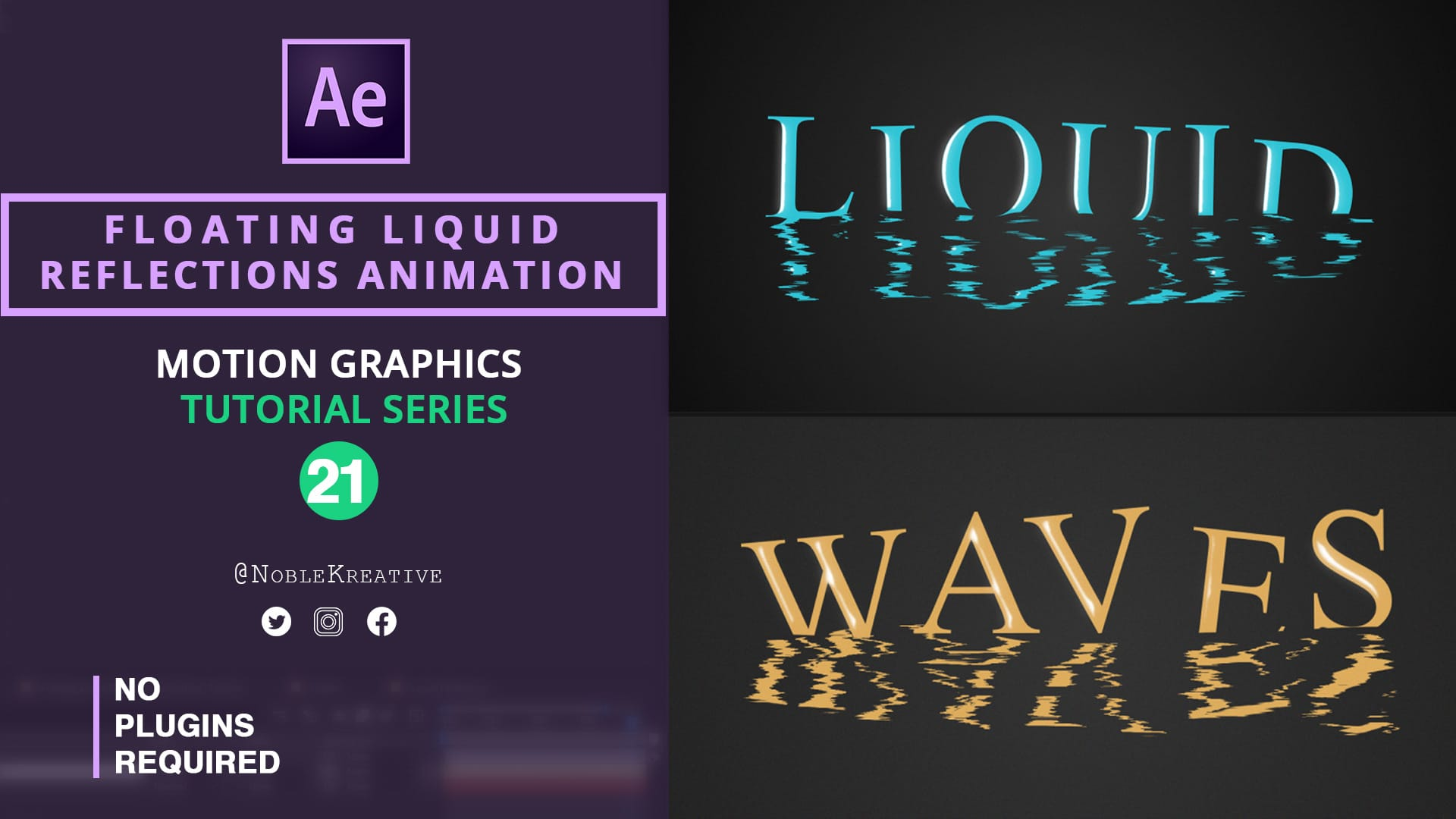 Floating Liquid Reflections , liquid animation . after effects , after effects tutorial , motion graphics , motion graphics tutorial